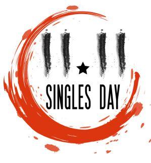 Singles Day 2017